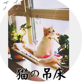 可拆洗曬太陽強力吸盤貓咪吊床高檔貓吊床寵物貓墊貓窩貓爬架