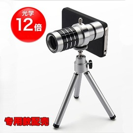 手機鏡頭長焦高清12倍18倍望遠鏡三星蘋果6plus拍照攝影 開箱寶3C