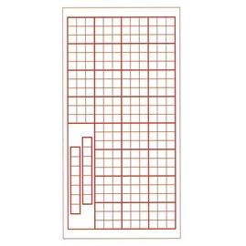 ~1768 網~28格比賽用紙100張 包 P~006~2847~1 有九宮格有落款 ^(