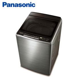 『Panasonic』☆國際牌 16公斤ECO NAVI不銹鋼變頻洗衣機 NA-V178DBS-S  **免運費+基本安裝+舊機回收**