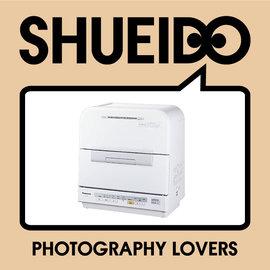 集英堂写真机【全国免运】PANASONIC 国际牌 NP-TM9 低噪音 省水 洗碗机 烘碗机 6人份 11L 平行输入 / 日本进口