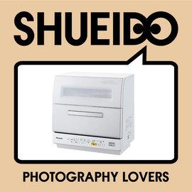 集英堂写真机【全国免运】PANASONIC 国际牌 NP-TR9 低噪音 省水 洗碗机 烘碗机 6人份 白色 平行输入 / 日本进口