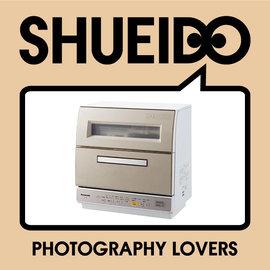 集英堂写真机【全国免运】PANASONIC 国际牌 NP-TR9 低噪音 省水 洗碗机 烘碗机 6人份 米色 平行输入 / 日本进口
