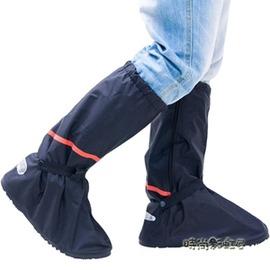 強迪牛津布防水鞋套 加厚底男款高筒防雨鞋套 男士女士