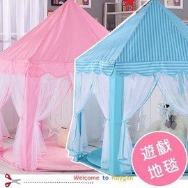 現貨+預購 地墊 兒童夢幻玩具城堡帳篷 珊瑚絨 室內地墊 【HH婦幼館】
