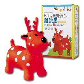 【小南國婦幼館】風車童書-紅色小鹿 Baby感覺統合跳跳馬 00811-05906