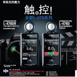 測光表全國聯保中文系統觸屏478D測光儀開箱寶3C