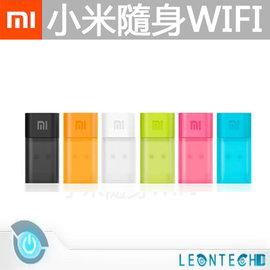 ^~靂昂科技^~^~小米^~隨身 WIFI 分享器 USB無線網卡 IP分享器 卡