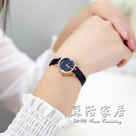 潮流 復古女士手錶簡約休閒皮帶女學生錶石英錶時裝錶 igo