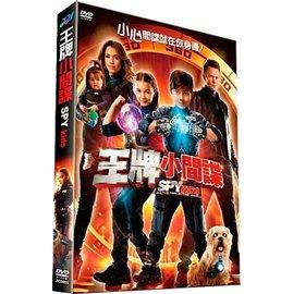 合友唱片 王牌小間諜 DVD Spy Kids: All the Time in the