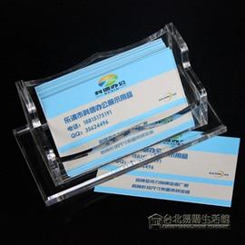 辦公 透明水晶名片座 高檔亞克力名片架大容量商務名片盒