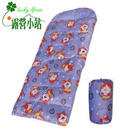 大林小草~【DJ-8009】 妖怪手錶兒童睡袋-淡紫色-【國旅卡】