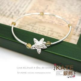 純銀手環 天然鈦晶招財 小海星 可愛秀氣 原創手作 925純銀寶石手鍊  KATE銀飾