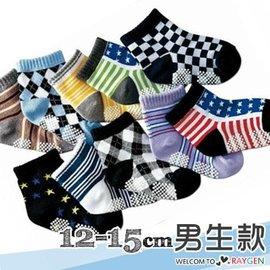 男寶寶格紋星星圖案防滑襪 短襪 不挑款【HH婦幼館】