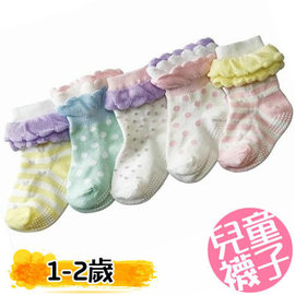 花邊純棉 春秋冬兒童襪子 點膠防滑 地板襪 1-2歲 不挑款【HH婦幼館】