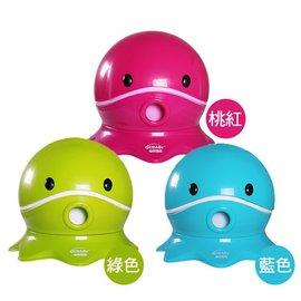 【紫貝殼】『HD10』【CHING-CHING 親親 】小章魚 兒童 馬桶座/便座 OT-18