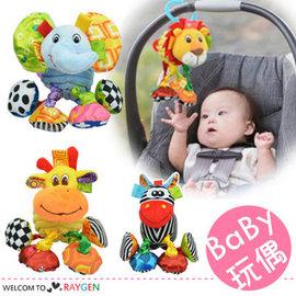 動物造型嬰兒拉震安撫玩偶 車掛【HH婦幼館】