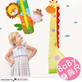動物造型兒童身高尺1.4米 床圍【HH婦幼館】