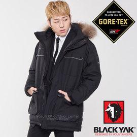 【韓國 BLACK YAK】頂級 Gore-Tex 100%防風防水軍裝帽可拆羽絨外套(中長版鵝絨夾克大衣 JIS90/10)/旅遊 出國洽公 滑雪賞雪/3BYPAW6903 黑