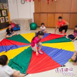 哇哇购*台湾制身体协调玩具-1.7M彩虹气球伞(有把手).太阳伞.彩虹伞.气球拉力伞.汽球伞.儿童体能教具.户外团康