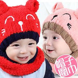 新款毛線繡花貓咪 帽子圍脖二件套 套帽 【HH婦幼館】