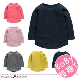 男女童簡約素色長袖上衣 T恤【HH婦幼館】