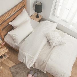 ~戀家小鋪~40支精梳棉素色雙人加大床包被套組~白色