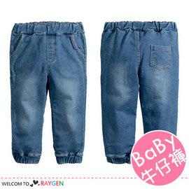 男童個性簡約口袋造型牛仔縮口褲 中長褲【HH婦幼館】