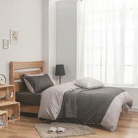 ~戀家小鋪~40支精梳棉素色雙人床包被套組~雙灰