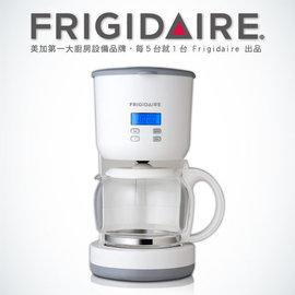 【全球家电网】询价优惠~美国富及第Frigidaire 15人份咖啡机 FKC-1151HS