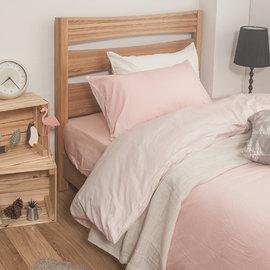 ~戀家小鋪~精梳棉素色雙人床 二件枕套~雙粉