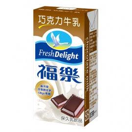 福樂 巧克力口味保久乳200mlx24入