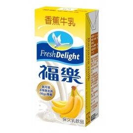 福樂 香蕉口味保久乳200mlx24入