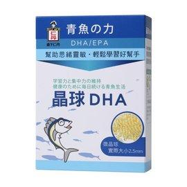 日本森下仁丹晶球DHA(天然高濃縮魚油)14入