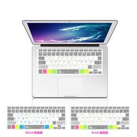 macbook air pro鍵盤膜office word excel