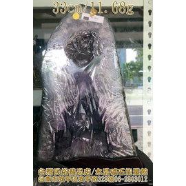 紫晶洞~~高33cm11.26kg[风水有关系]