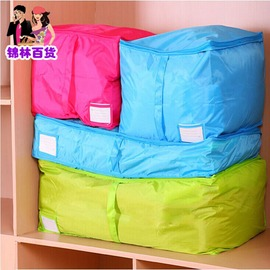 小號:綠色錦林 棉被儲物盒子超大袋子收納箱牛津布特大號加厚衣物整理袋
