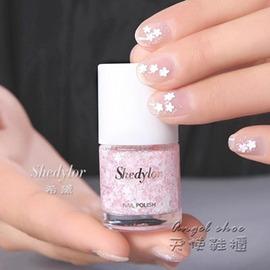 指甲油~櫻花粉色亮片指甲油可剝無毒花瓣閃粉半透明色手撕可撕拉水性igo
