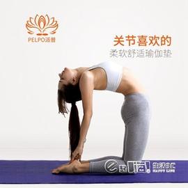 派普加寬80cm瑜伽墊加厚健身墊初學無味防滑仰臥起坐墊瑜珈墊IGO