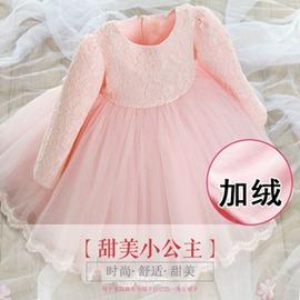 連身裙~ 禮服女兒童公主裙女童秋裝長袖連身裙寶寶婚紗生日蓬蓬裙
