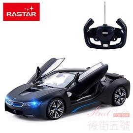 星輝遙控車寶馬i8充電動可開門遙控汽車賽車漂移跑車兒童玩具車模igo