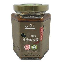 ~護生善緣^(股^) ~ 有機 原生種黑豆味噌辣椒醬