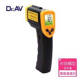 ~Dr.AV~紅外線槍型 溫度計^(GE~433^)