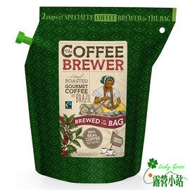 大林小草~【A100953】丹麥頂極GROWERS CUP隨身濾泡咖啡-巴西-【國旅卡】