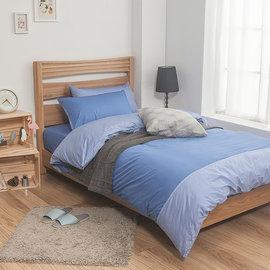 ~戀家小鋪~精梳棉素色雙人床 二件枕套~雙藍 AAA 201