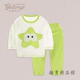 嬰兒衣服秋裝男童女童保暖秋裝純棉內衣套裝長袖睡衣寶寶秋衣秋褲
