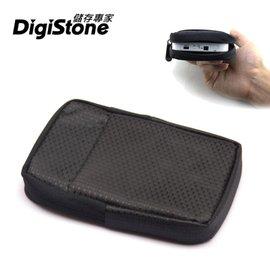 ~免 ~DigiStone 3C多 防震 防水軟布收納包 硬碟收納包 適2.5吋硬碟 行動