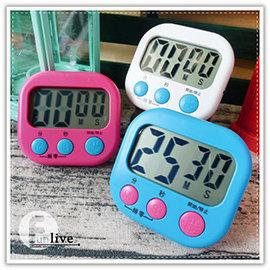 【Q禮品】B3088 正倒數計時器/碼表/大螢幕電子計時器/磁吸式/立式/廚房料理/鬧鐘/比賽計時/可設99分59秒