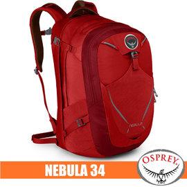 【美國 OSPREY】新款 Nebula 34L 星雲 超輕多功能城市休閒筆電背包(TSA+爆音哨+可拆腰帶)/登山健行/適旅遊通勤.自助旅行_艷麗紅 R