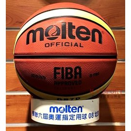 ~H.Y SPORT~MOLTEN 7號籃球 深溝12貼片七號橡膠籃球 BGR7D~YBW
